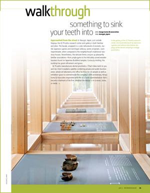 Sink Teeth Into